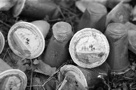 近千杯学生营养餐被弃荒野 企业:系过剩产品