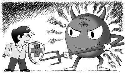 """""""流感网文""""刷屏引发保险关注热潮 重疾险并非""""万能药"""""""