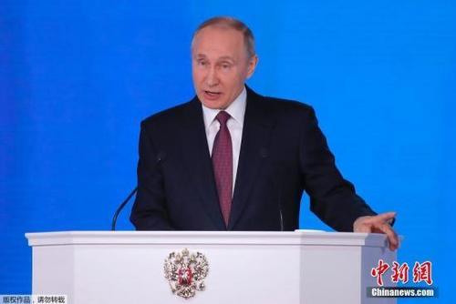 普京:俄中关系是友好平等关系的典范