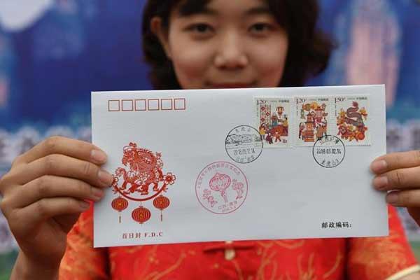 我国发行首套《元宵节》特种邮票