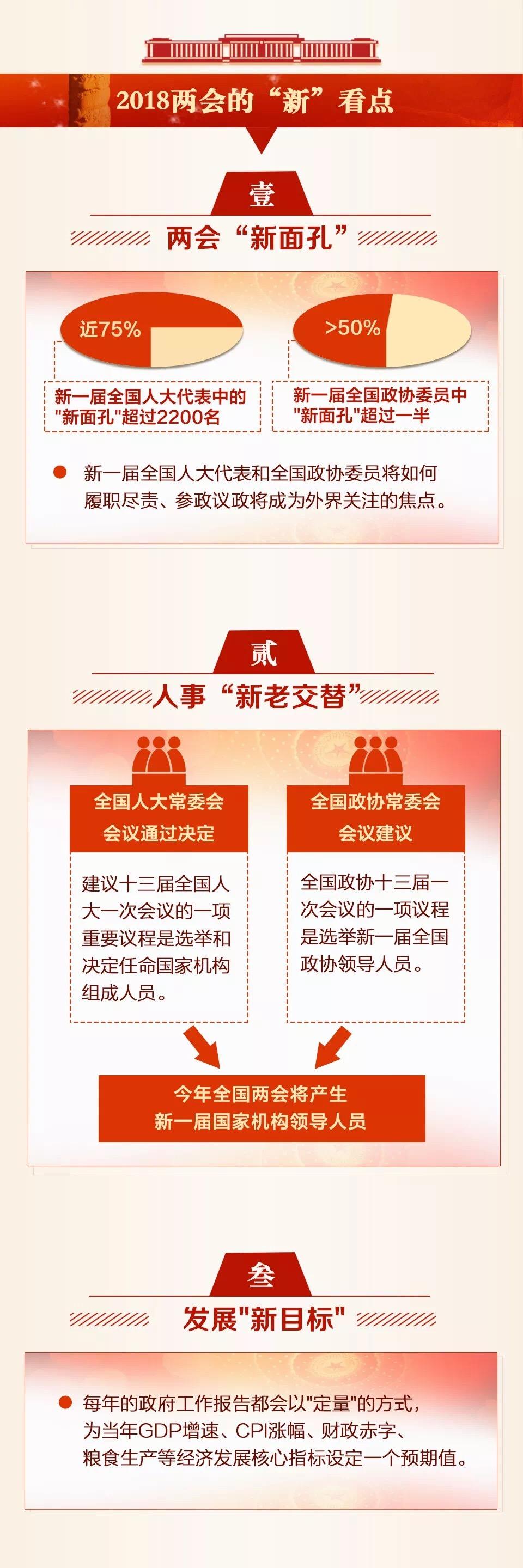 """天津:打通偏远山区司法服务""""最后一公里"""""""