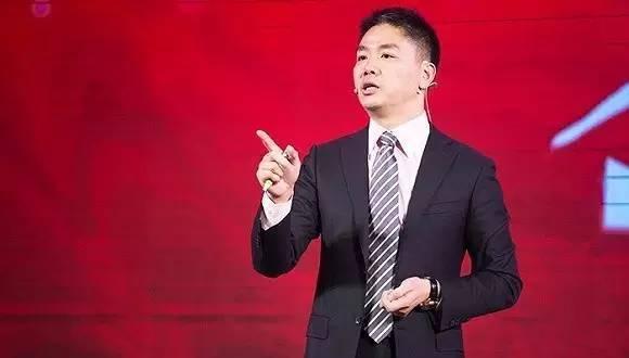"""全国政协委员刘强东提案建议打造扶贫 """"新通路"""""""