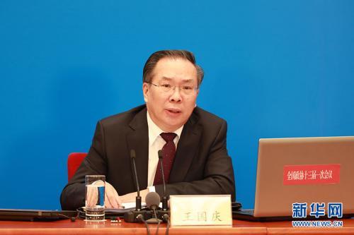 """王国庆:""""央企兼并重组造成新的垄断""""说法不准确"""