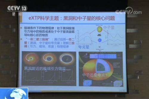 彩票刮刮乐能中大奖吗:中国启动又一项超级工程!深空探测能力将提升100倍