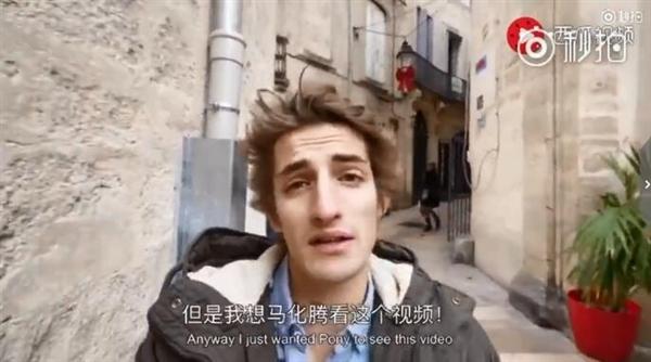 法国小哥吐槽无法使用微信 马化腾神回应