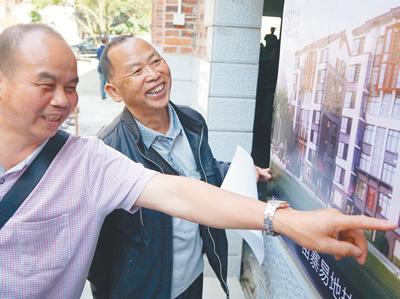 武汉专项整治开发商拒绝公积金贷款行为