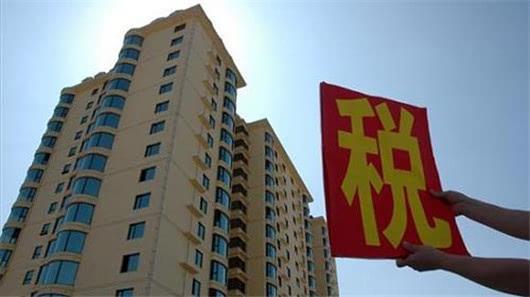 全国政协委员刘世锦: 房地产税还是要征收的
