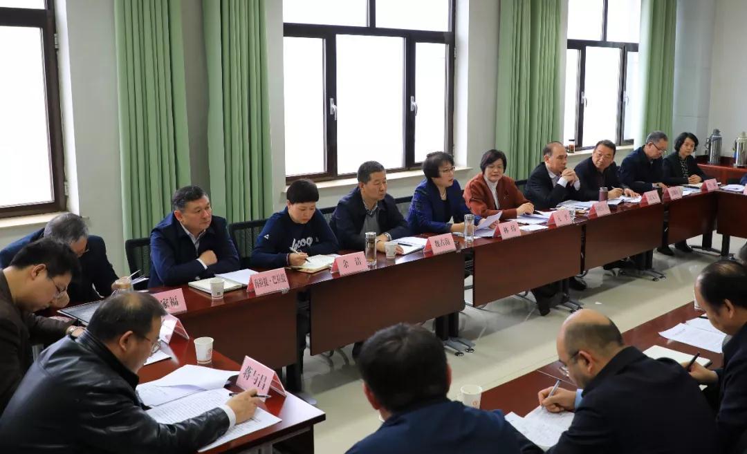 """新疆自治区""""访惠聚""""办公室集体约谈9家区直和中央驻疆单位主要负责人"""