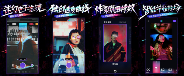 "PartyNow斩获小米""金米奖"" AR短视频新玩法"