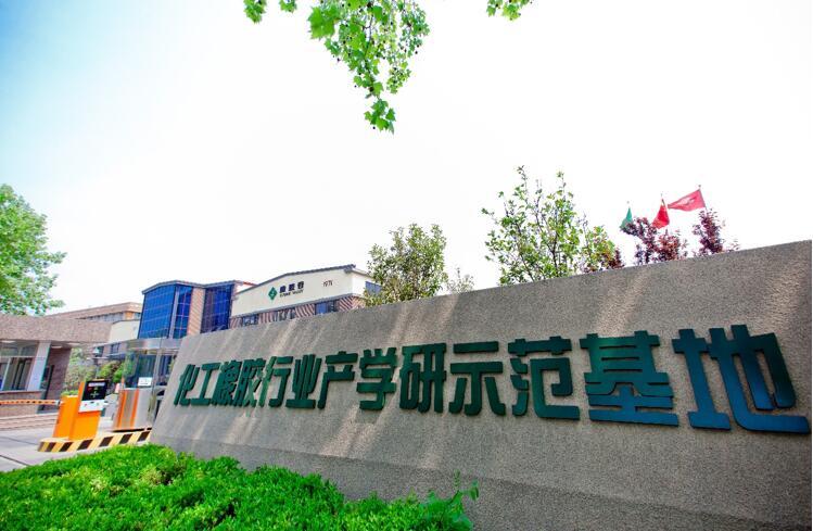 """橡胶谷入选""""山东省重点服务业园区"""""""