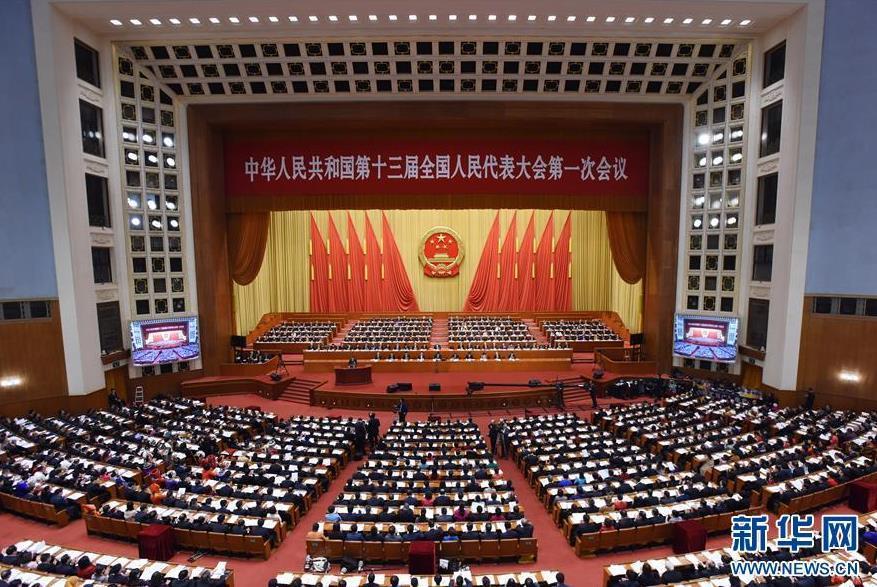 第十三届全国人大秒速飞艇一次会议在北京开幕