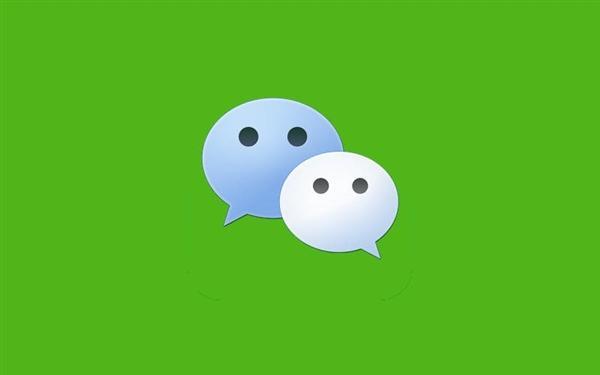 马化腾:春节期间微信全球月活跃用户数破10亿