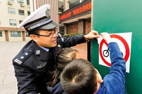 """陕西警方""""送安全进校园"""" 200余名小学生上安全教育课"""