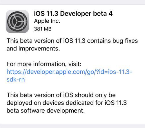 苹果推送iOS 11.3新测试版:老机型的福音