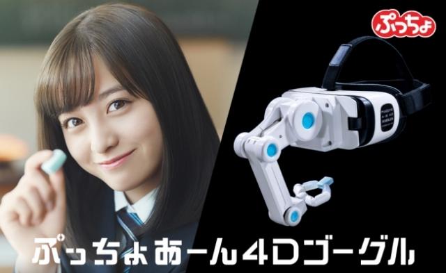 真是不太懂你们日本人 造4D VR让美少女喂你吃糖