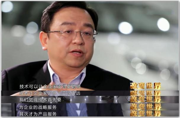 王传福:企业家为解决社会问题而存在!