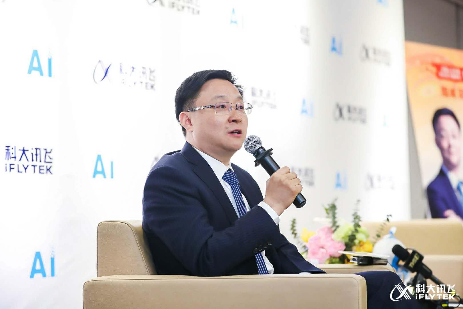 全国人大代表、科大讯飞刘庆峰:中国AI未来会走在全球前列