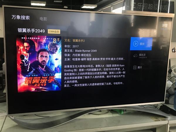 第90届奥斯卡落幕 乐视电视带你领略奥斯卡魅力