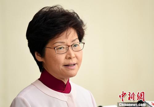 林郑月娥与香港青年座谈 呼吁抓住国家发展机遇