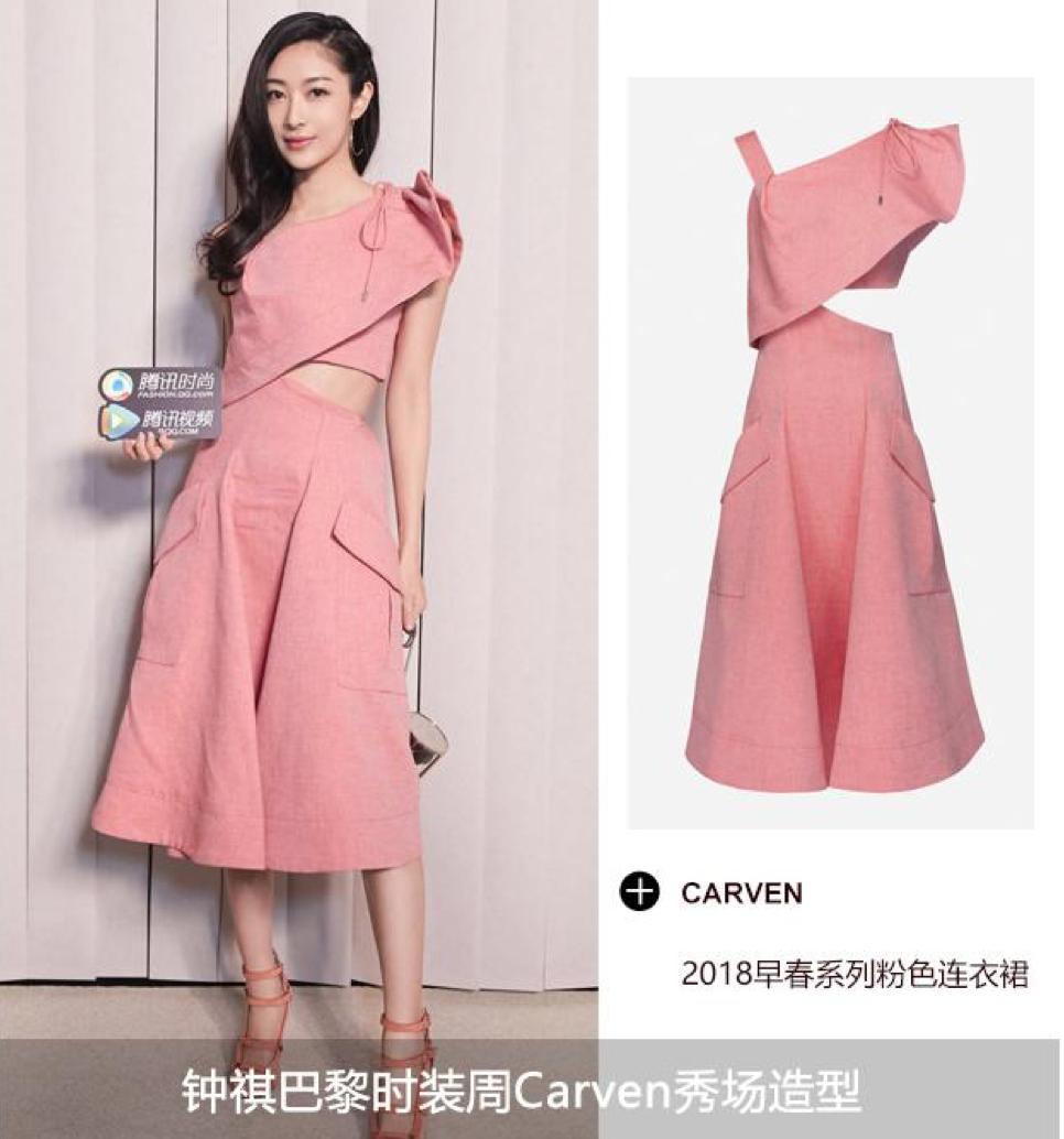 钟祺受邀参加巴黎时装秀 粉色连衣裙穿出少女感