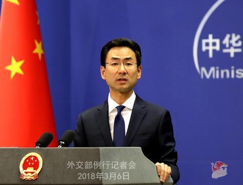 美国对朝制裁相关请求遭中国搁置?中方回应
