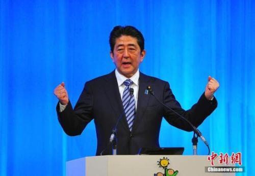 日媒:日本自民党2018活动方针拟写明公布修宪案