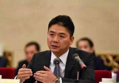 京东刘强东:打造现代流通体系助经济高质量发展
