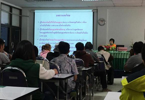 中国游客热衷赴泰考驾照 只需3天花40元