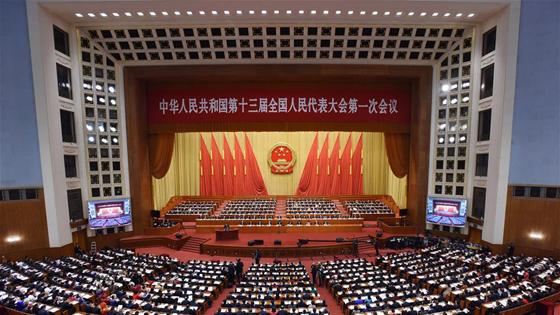 外媒看两会:两会明确了今年中国经济社会发展总体要求