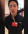 体操运动员邹凯鼓励青年突破自我:安于平稳枉为年轻
