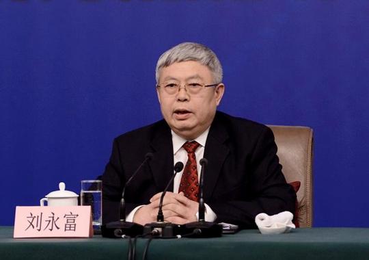 国务院扶贫开发领导小组副组长、办公室主任刘永富