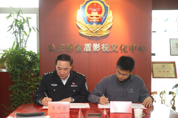 搜狐联手公安部金盾影视文化中心 将开发公安题材IP