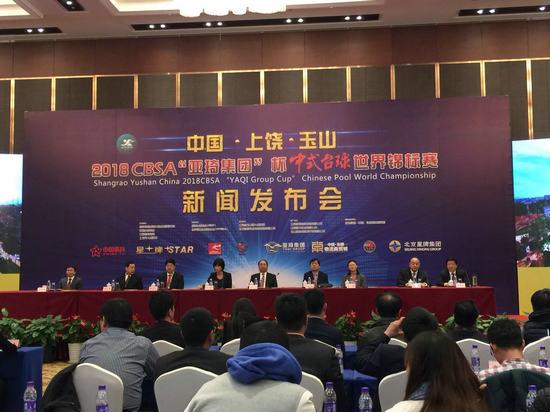 2018CBSA中式台球世锦赛3月19日开战