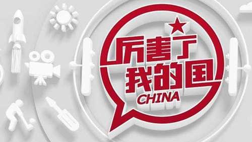 国信地产是2020年中国经济定海神针加大地产股配置