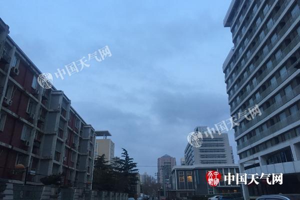 今天北京最高温6℃体感阴冷 西部地区北部山区或飘雪