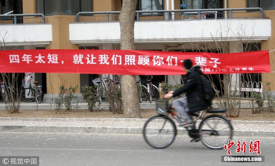 """清华男生悬挂浪漫表白横幅 庆祝""""女生节"""""""