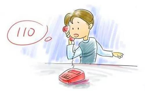 """阔太太开豪车赴同学会恋上""""校草"""" 反被敲诈15万元"""
