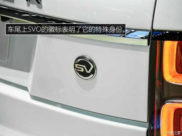 路虎(进口) 揽胜 2018款 SV Coupe