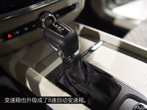 沃尔沃(进口) 沃尔沃V60 2018款 基本型