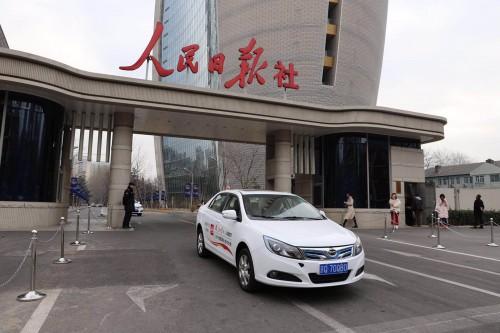 比亚迪新能源汽车助力两会报道 践行国家绿色中国梦