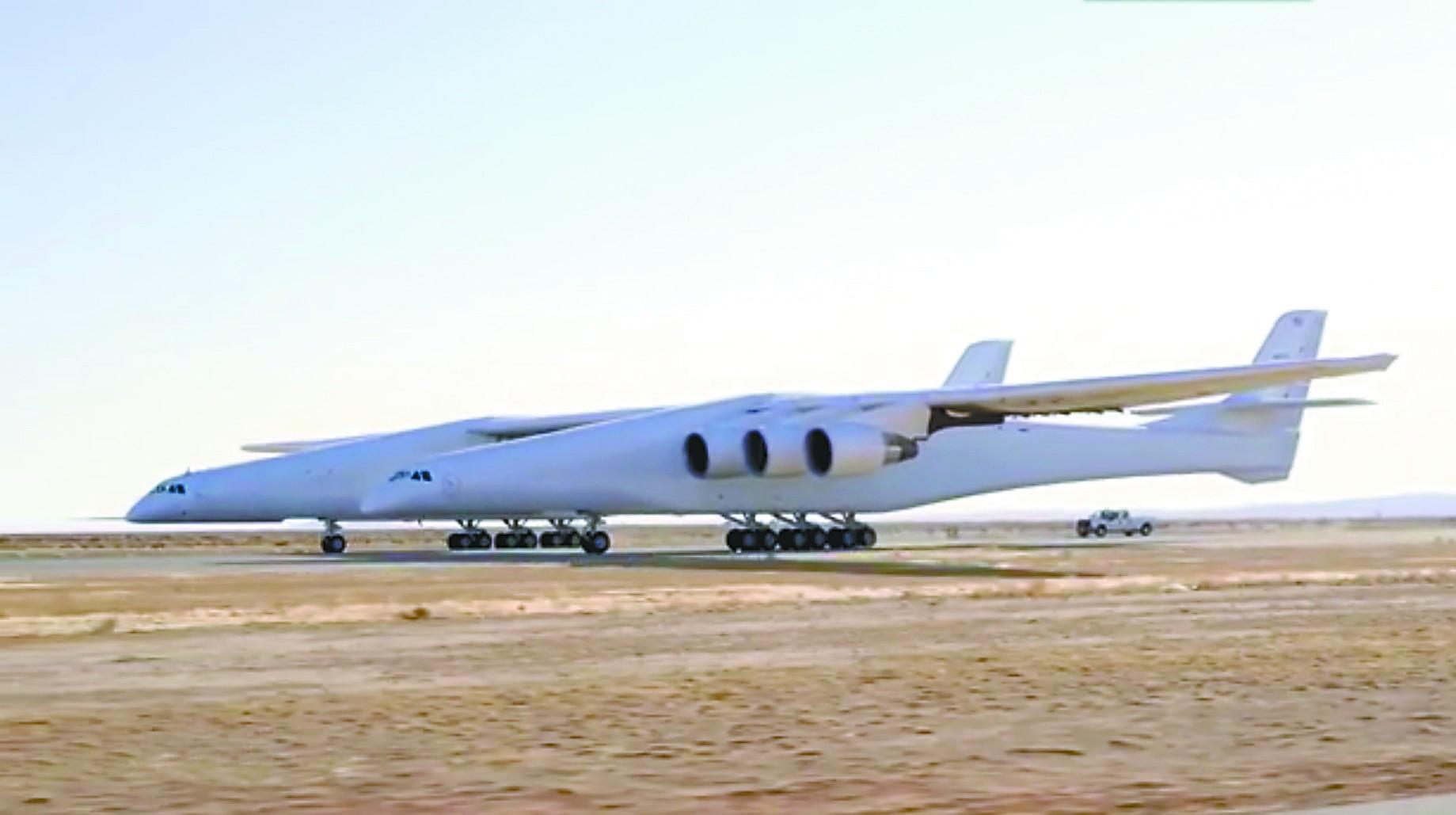 """""""世界最大飞机""""滑行测试 距空射火箭又进一步"""