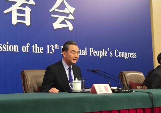 外交部部长王毅就中国外交政策和对外关系回答中外记者问