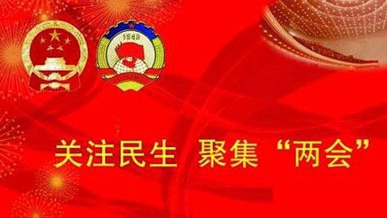 印度网友看两会:中国经济规模是印度的5倍多!