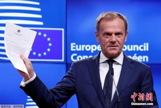 """欧洲理事会主席图斯克:不想在英欧之间""""建墙"""""""