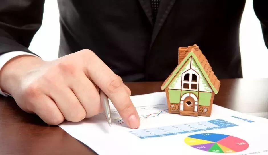 房地产税六大细节曝光 个税也有三大重磅变化