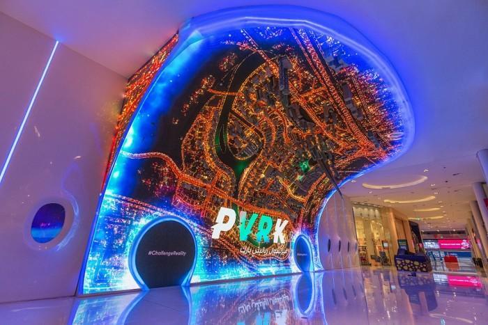 梦幻!迪拜建豪华VR乐园 占地面积达7000平方米