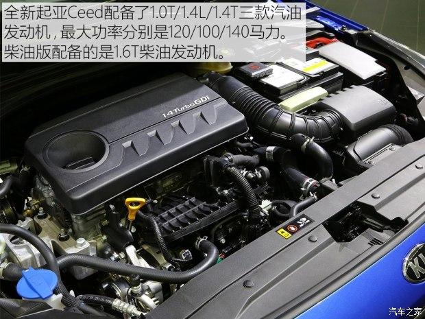 起亚(进口) 起亚Ceed 2018款 基本型