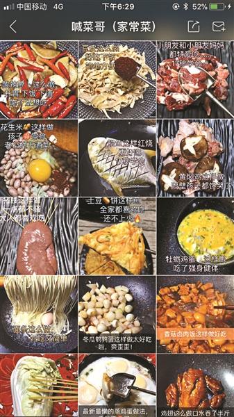 """湖南厨师""""暴力喊菜"""" 视频走红网络"""