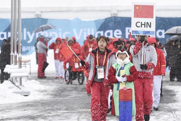 平昌冬残奥会 中国体育代表团举行升旗仪式