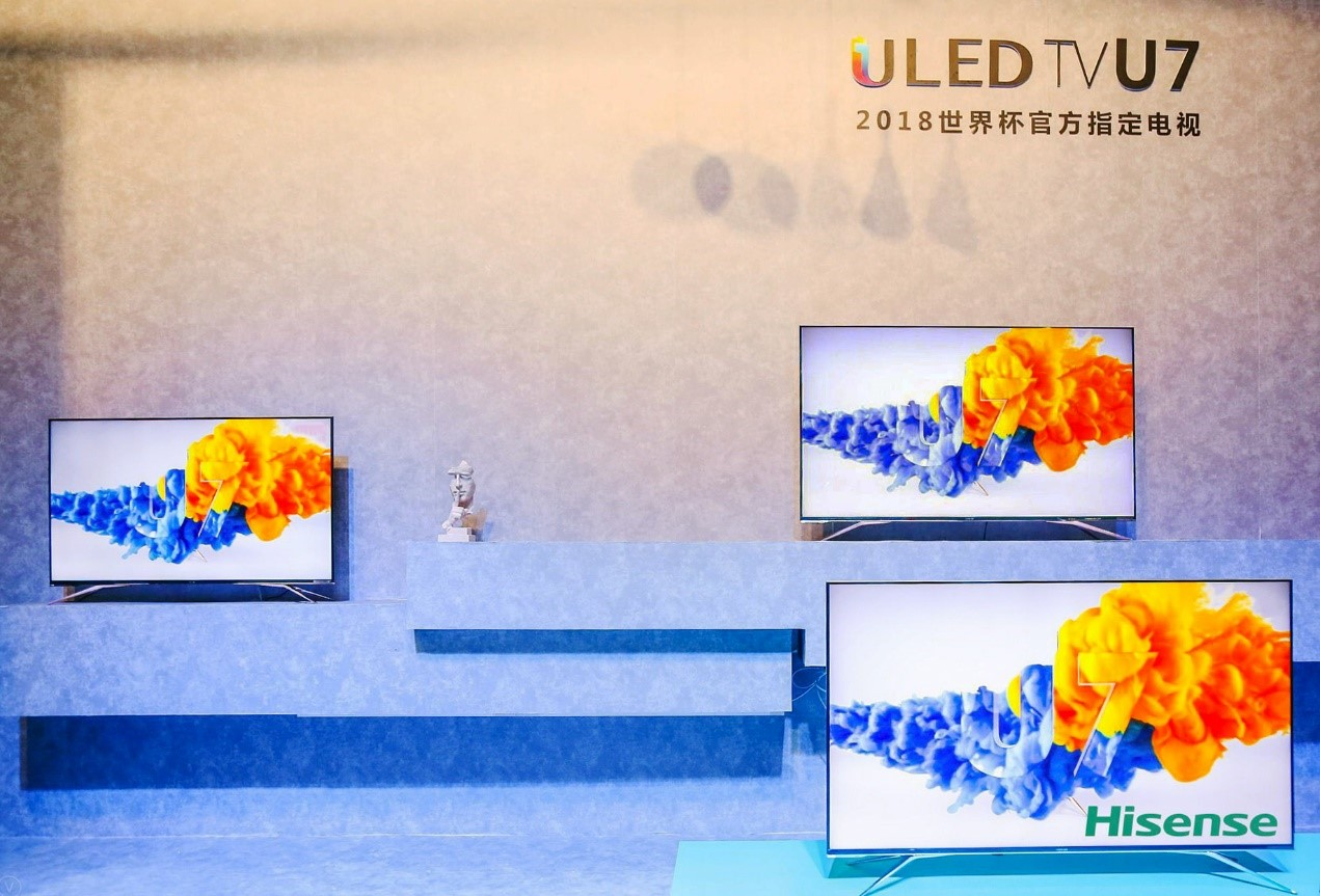 国际足联首次使用HDR信号 海信连发定制新品